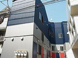 東京都荒川区東尾久8丁目の賃貸アパートの外観
