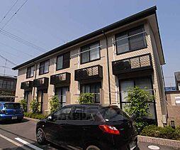 京都府京都市北区紫野泉堂町の賃貸アパートの外観