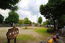公園井領公園まで373m
