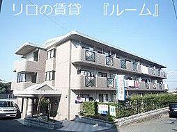 福岡県福岡市博多区浦田2丁目の賃貸マンションの外観