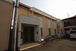 パレスハナテンPart I[2階]の外観