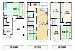 帝塚山駅 5,980万円
