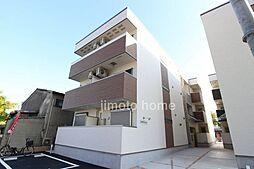 くすのきアパートメント1[1階]の外観