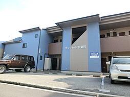 サンフォーレ中須賀[102号室]の外観