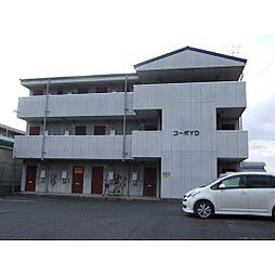 新羽島駅 2.5万円