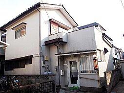 鰭ヶ崎駅 920万円