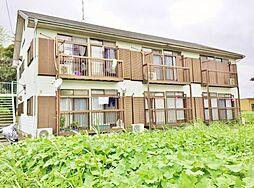 千葉県茂原市三ケ谷の賃貸アパートの外観
