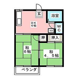 サンピアゴトーB[2階]の間取り