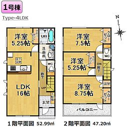 三郷駅 2,700万円