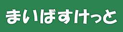 横浜駅 7.0万円