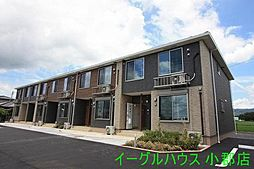 太刀洗駅 4.8万円