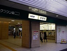 笹塚駅(1400m)