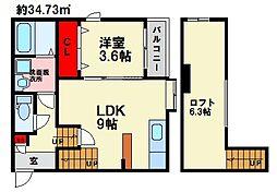 アットイーズ井尻[1階]の間取り