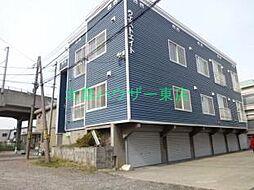 北海道札幌市西区八軒十条西1の賃貸アパートの外観