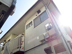 東京都練馬区西大泉2の賃貸アパートの外観