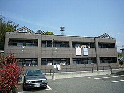 エクセレンス和田II[1階]の外観