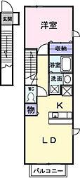 余戸駅 4.7万円