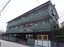 大阪府三島郡島本町東大寺2丁目の賃貸マンションの外観