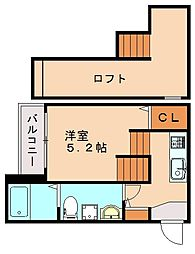 メゾンド横手[2階]の間取り