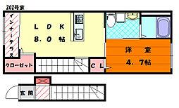 シャインハート[2階]の間取り