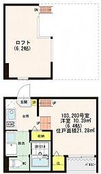 仮称)ハーモニーテラス大阪市旭区大宮四丁目・SKHコーポB号[1階]の間取り