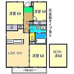 イーリスハイツ C棟[4階]の間取り