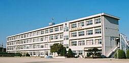 知立市立知立西小学校(約450m)