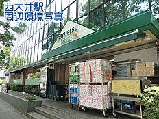 マルエツプチ西大井駅前店まで880m