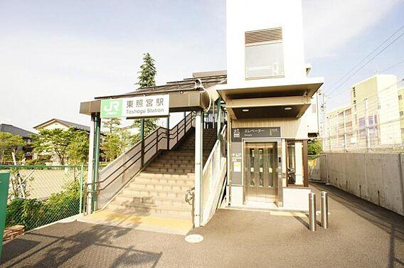 JR仙山線「東...