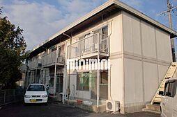 パークマンション大坪[1階]の外観
