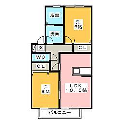 ソレイユ長沢II[1階]の間取り