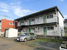 ふじコーポB棟[2階]の外観