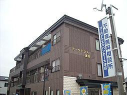 パークテラス瀬田[2階]の外観
