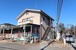 横沼貸室[2階]の外観