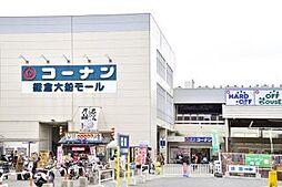 [一戸建] 神奈川県鎌倉市岡本 の賃貸【/】の外観
