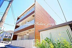 神奈川県藤沢市大鋸2丁目の賃貸マンションの外観