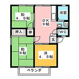 サンシティ宏和[2階]の間取り