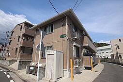 京急久里浜線 YRP野比駅 徒歩19分の賃貸アパート