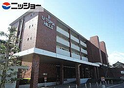 U・TOPIA HILLS[1階]の外観