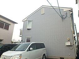 兵庫県神戸市東灘区住吉南町1丁目の賃貸アパートの外観