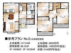 2号地 建物プラン例(間取図) 小平市小川町2丁目