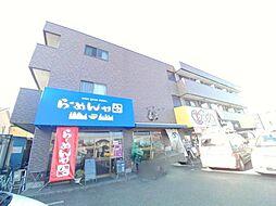 竹之内ビル[210号室]の外観