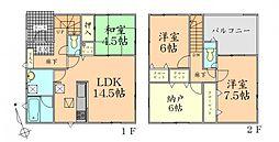 名取駅 3,380万円