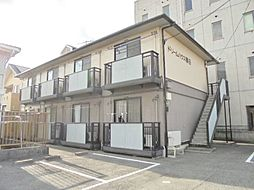 広島県福山市春日町6丁目の賃貸アパートの外観