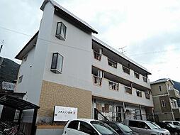 福岡県北九州市小倉北区足立1丁目の賃貸アパートの外観