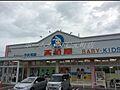 西松屋札幌東店