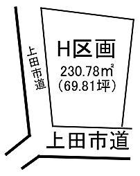 上田市中之条(全8区画)