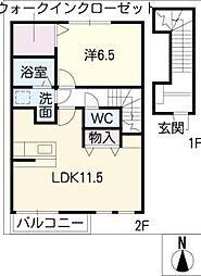 ラ・メゾン若草[2階]の間取り