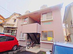 広島県広島市安芸区矢野東4丁目の賃貸アパートの外観