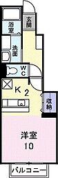 キャプリコートC[1階]の間取り